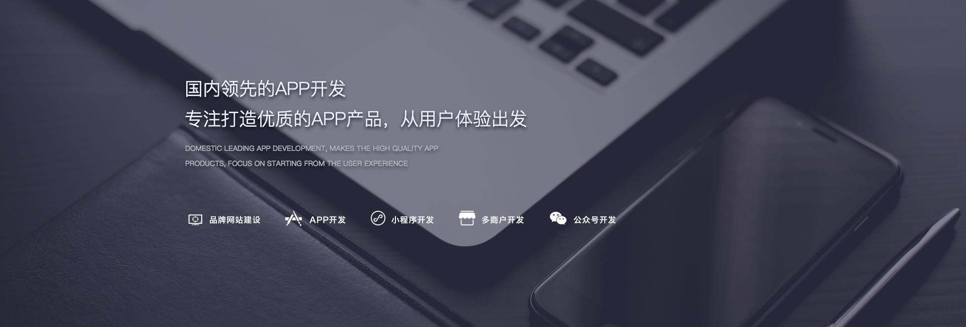 app广告3