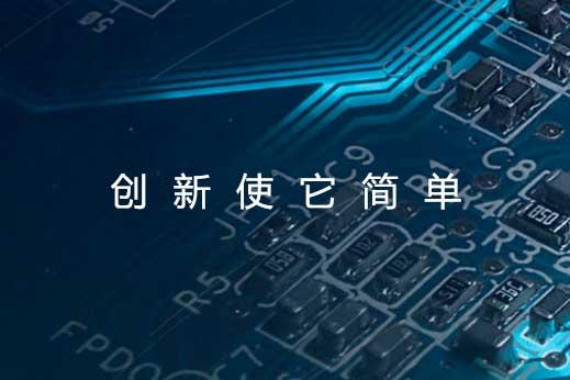 云库新技术