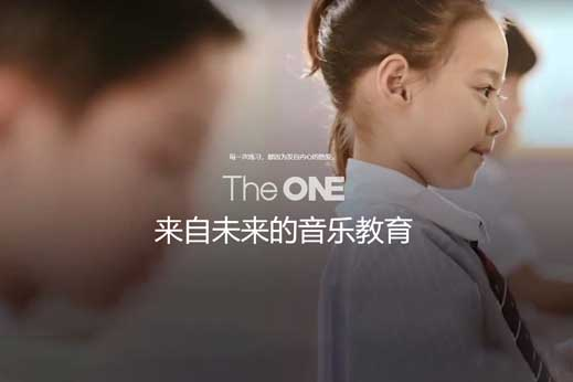 The one 智能钢琴