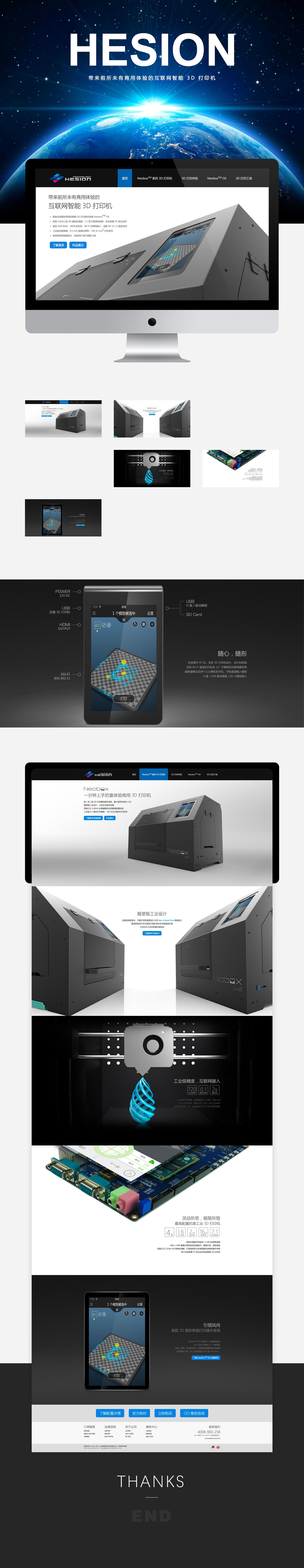 海芯科技.jpg